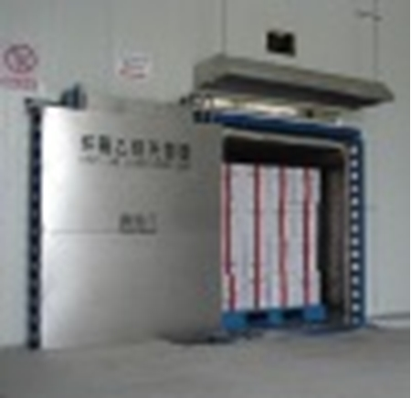Picture for category Gas ETO Sterilizer