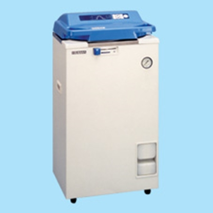 Picture of  Hirayama HV-50 Sterilizer