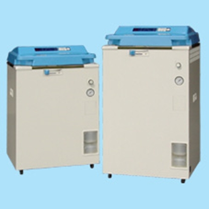Picture of  Hirayama HV-85 Sterilizer